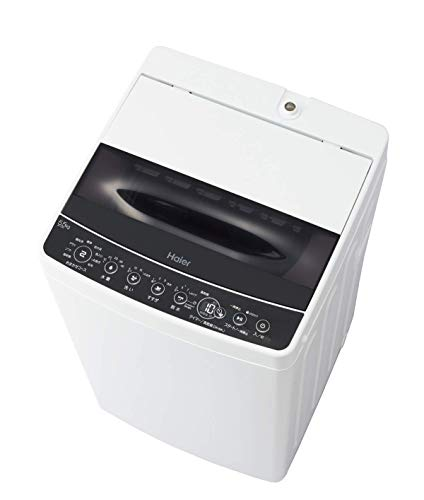 Haier JW-C55D-K Full Automatic Washing Machine 12.1 lbs (5.5 kg) Black
