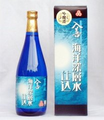 林酒造場 黒部峡 入善海洋深層水仕込 吟醸酒 720ml