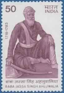 Sams Shopping Baba Jassa Singh Ahluwalia Personality Sikh Leader Commander Sikhism 50 P Stamp