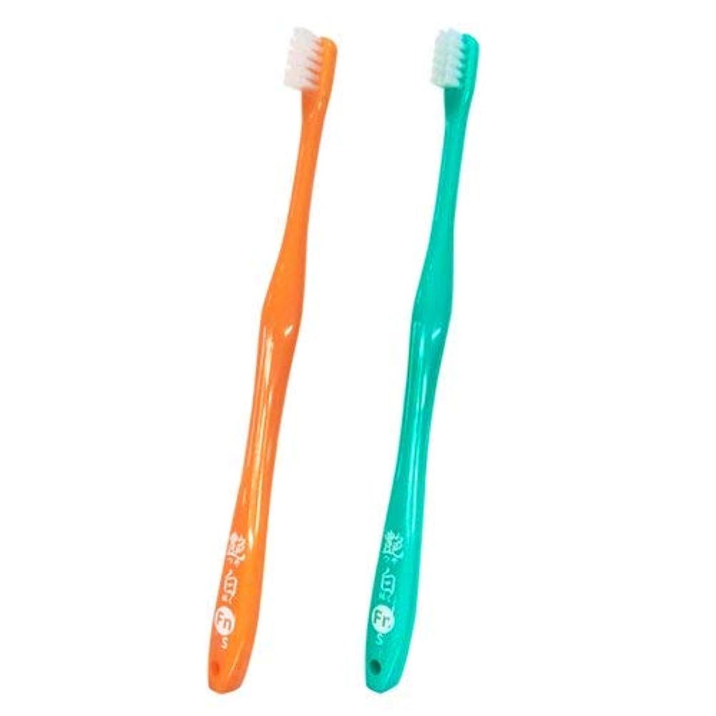 ボールくま底艶白(つやはく) Fn フィニッシュ 仕上げ用 歯ブラシ×10本(S)【日本製】