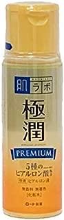 Rohto Hadalabo Gokujyun Premium Hyaluronic Acid Lotion 5.7floz/170ml