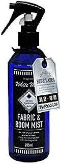 アロマエッセンスブルーラベル ファブリック&ルームミスト285mL ホワイトムスク(消臭除菌 日本製 誰もが好む香り)