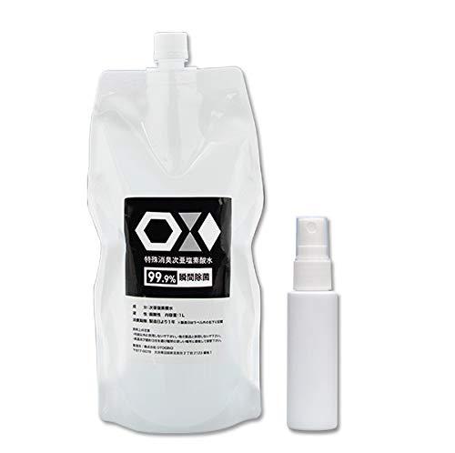 OX MIST(オックスミスト) 携帯除菌スプレー