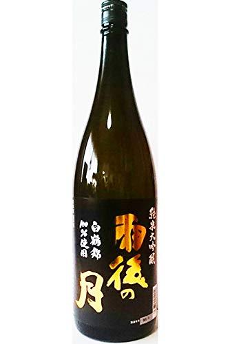 【日本酒/広島県/相原酒造】雨後の月 純米大吟醸 白鶴錦 1800ml