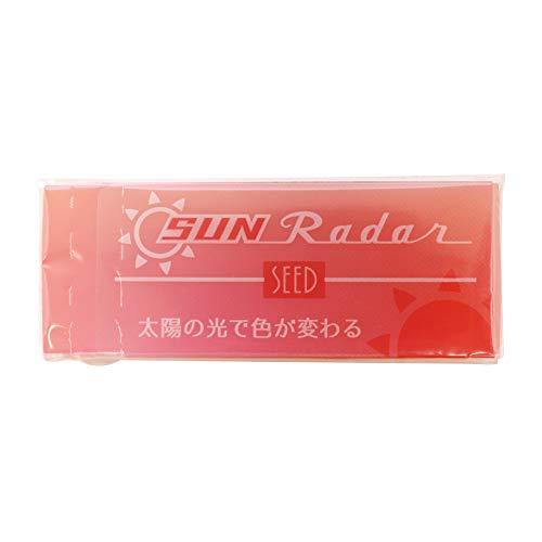 消しゴム 太陽のレーダー【ピンク】 EP-SN-PV