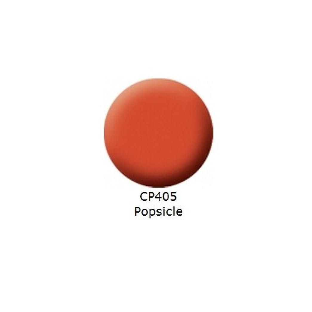 変動する陸軍サンダー(3 Pack) LA COLORS Jumbo Pencil - Popsicle (並行輸入品)