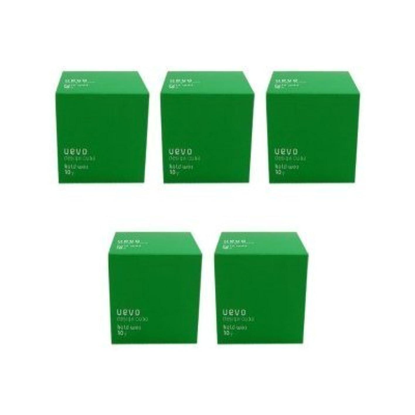低下賃金イヤホン【X5個セット】 デミ ウェーボ デザインキューブ ホールドワックス 80g hold wax DEMI uevo design cube
