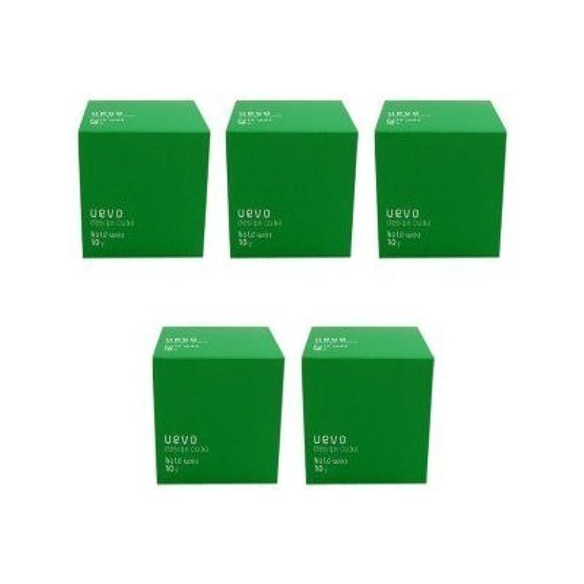 呼び出すに向かってテント【X5個セット】 デミ ウェーボ デザインキューブ ホールドワックス 80g hold wax DEMI uevo design cube
