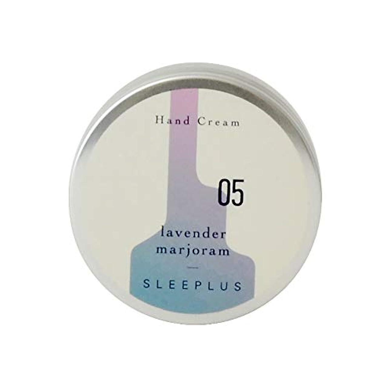 モールス信号行き当たりばったり文明Heavenly Aroom ハンドクリーム SLEEPLUS 05 ラベンダーマージョラム 75g