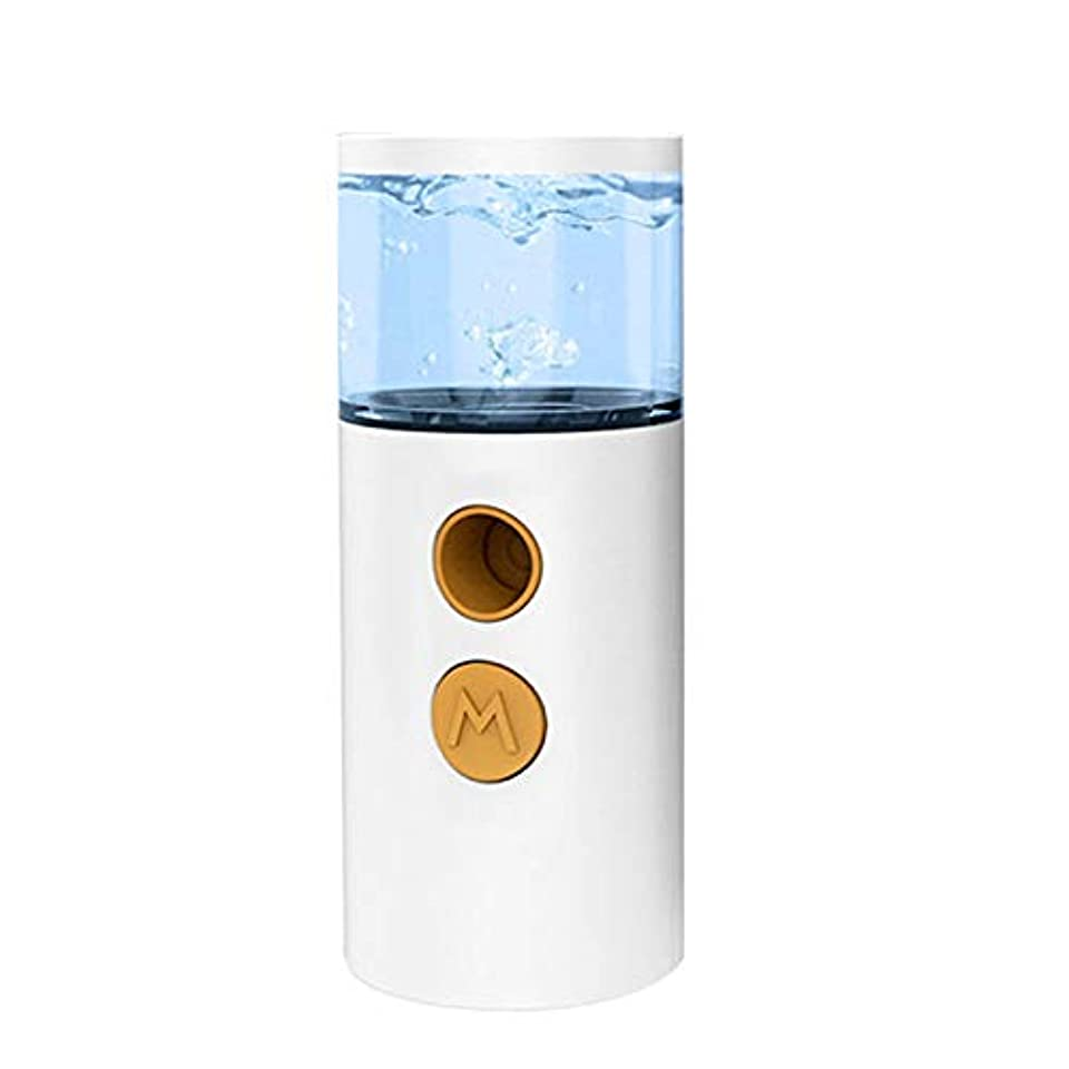 ネックレット医療過誤飾るSymboat 多機能水スプレー水和スプレー器具