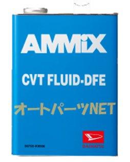 ダイハツ AMMIX/アミックス CVTオイル CVTフルード-DFE 4L 08700-K9008