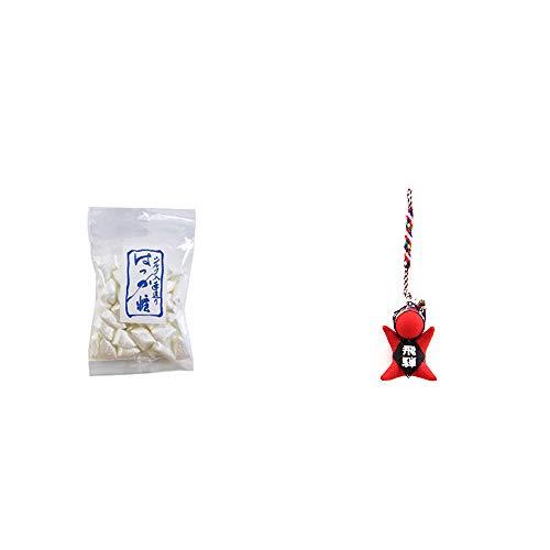 [2点セット] シルクはっか糖(150g)・さるぼぼ根付 【赤】/ ストラップ 縁結び・魔除け //