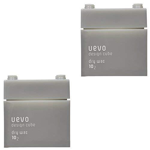 [X2 pieces] Demi Webo design cube dry wax 80g dry wax DEMI uevo design cube