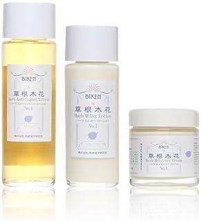 美健漢方研究所 紫蘇エキス漢方 化粧水 乳液 クリーム 3点セット 乾燥肌?敏感肌用