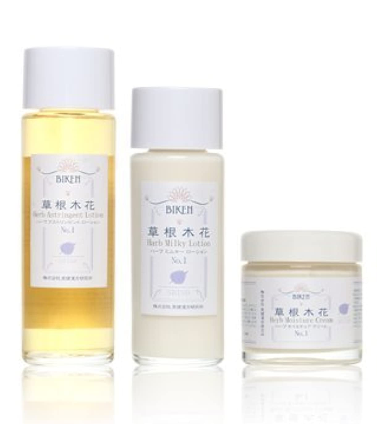 置き場克服するインド美健漢方研究所 紫蘇エキス漢方 化粧水 乳液 クリーム 3点セット 乾燥肌?敏感肌用