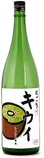 天然果実使用『しあわせ果実』【奈良県産 にごりキウイ】 1800ml /リキュール