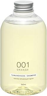 TAMANOHADA 玉之肌 洗发水001 香橙味 540ml