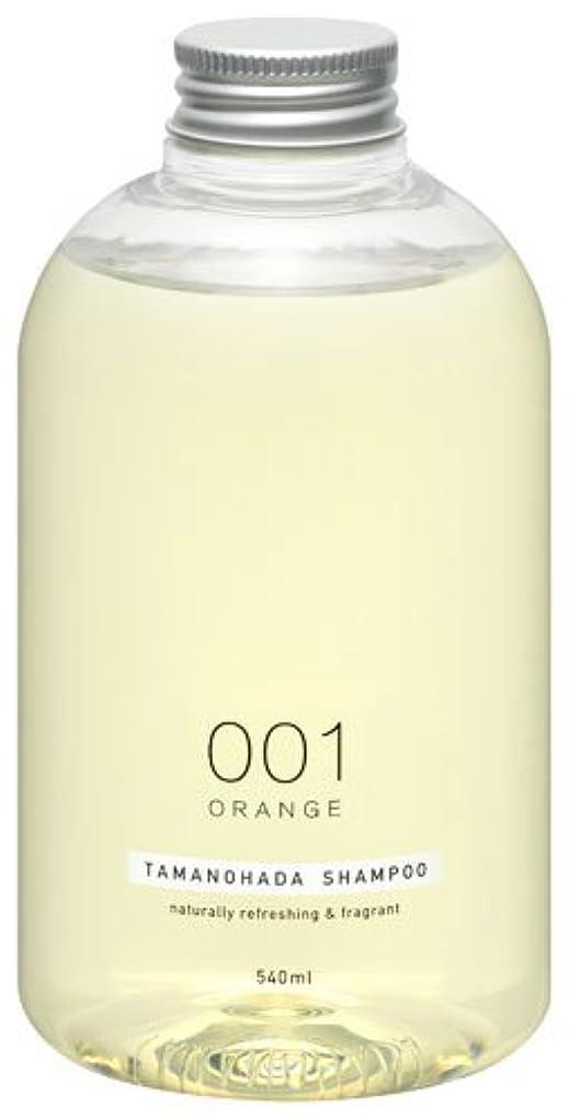 転用提供余分なタマノハダ シャンプー 001 オレンジ 540ml