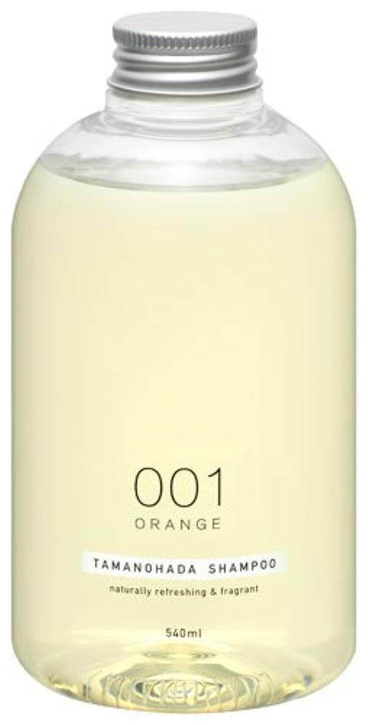 過去実用的ネックレットタマノハダ シャンプー 001 オレンジ 540ml