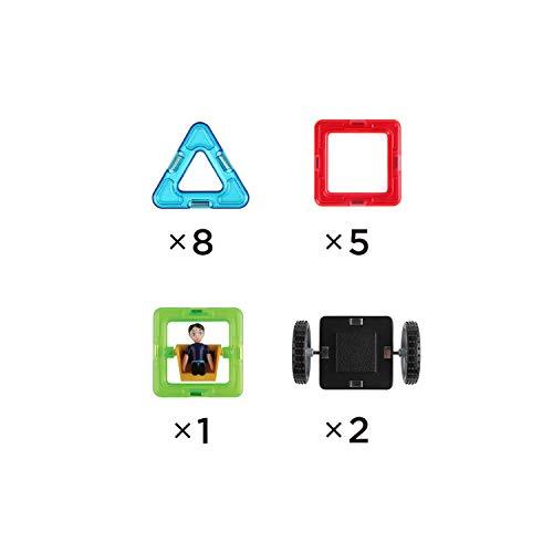 ボーネルンドマグ・フォーマー(MAGFORMERS)乗り物セット[16ピース]対象年齢3歳MF707004J