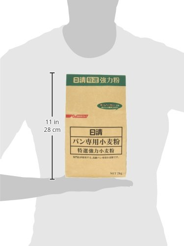 日清パン専用強力小麦粉2kg