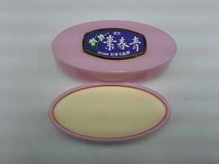 Chin Chun Su Facial Cream 4 Pack