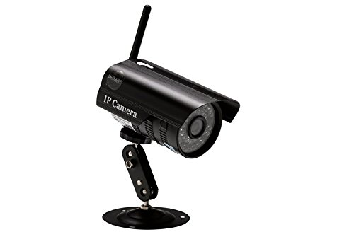 Denver IPO-320 Sicherheitskamera Mehrfarbig