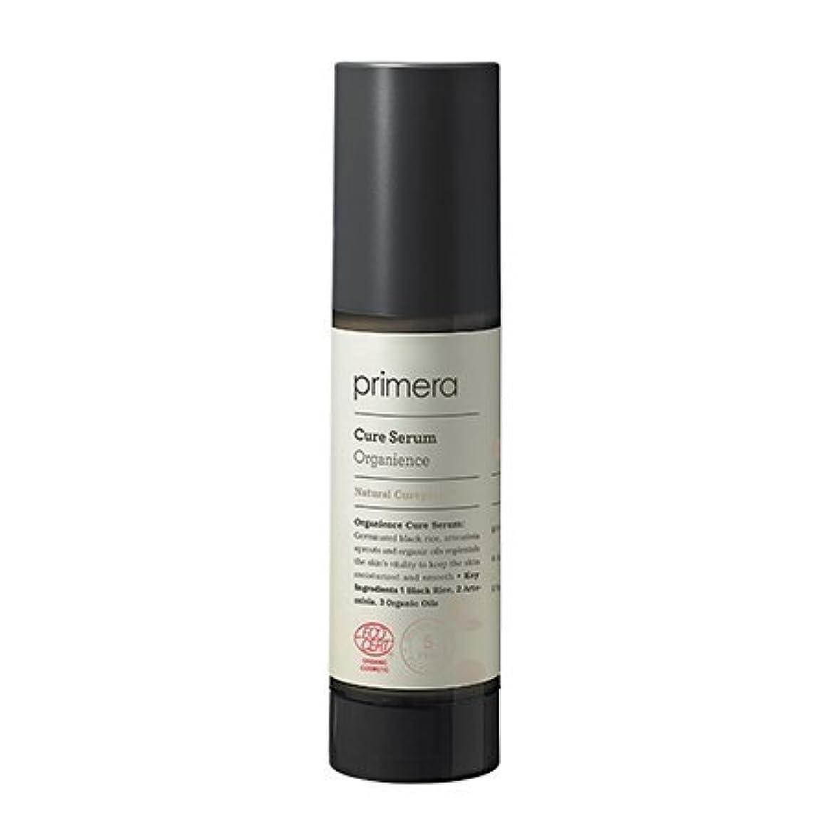 置換弾丸ロシア【Primera】Organience Cure Serum - 50ml (韓国直送品) (SHOPPINGINSTAGRAM)