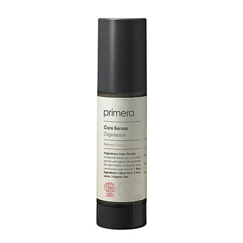 文明化する傾いたお香【Primera】Organience Cure Serum - 50ml (韓国直送品) (SHOPPINGINSTAGRAM)