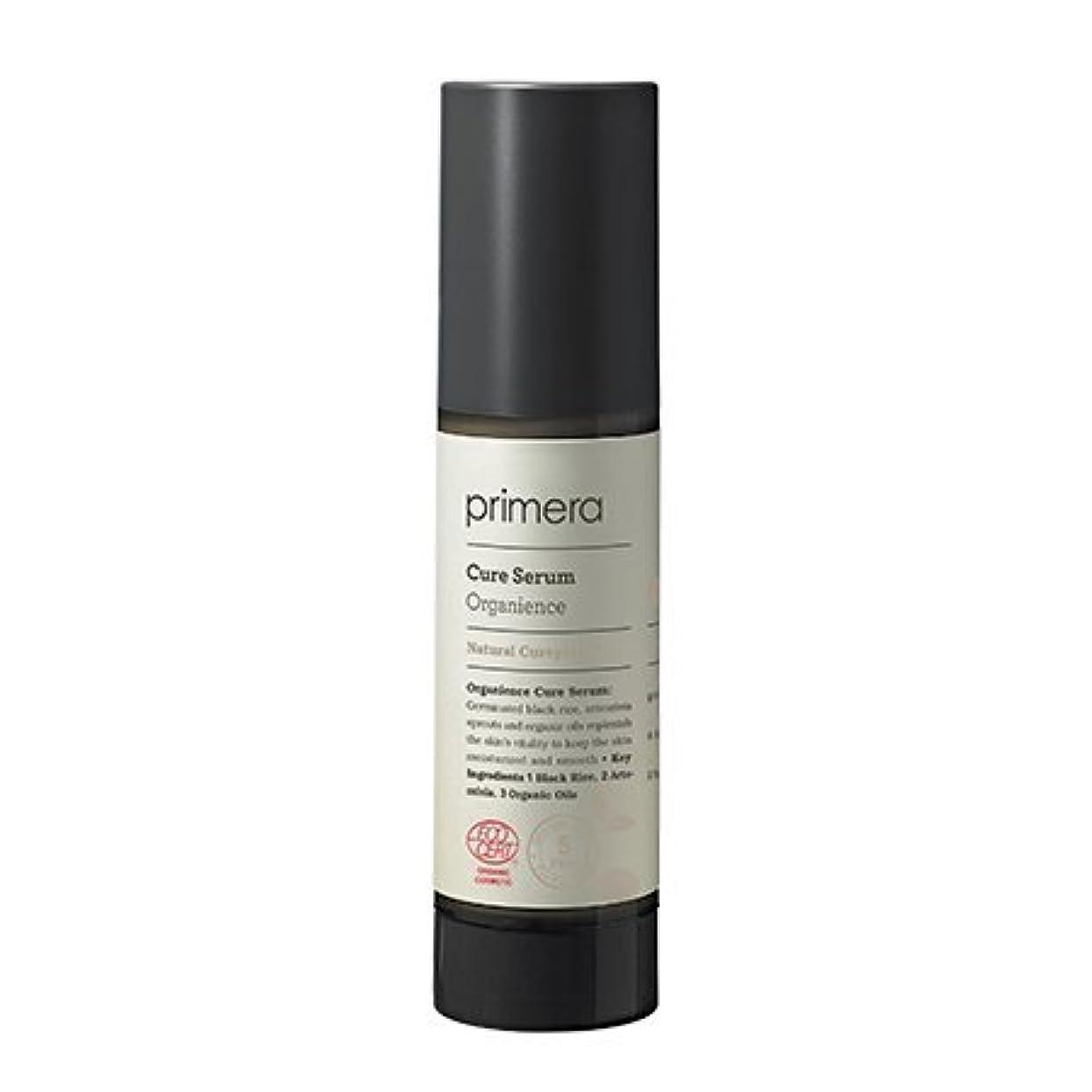 単なる忠誠パースブラックボロウ【Primera】Organience Cure Serum - 50ml (韓国直送品) (SHOPPINGINSTAGRAM)