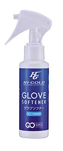 HI-GOLDグラブソフナー(グラブが柔らかくなるオイル)