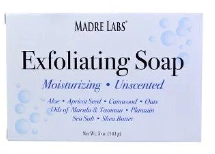 偏見首相回路マドレラブ シアバター入り石鹸 Madre Labs Exfoliating Soap Bar with Marula & Tamanu Oils plus Shea Butter [並行輸入品]