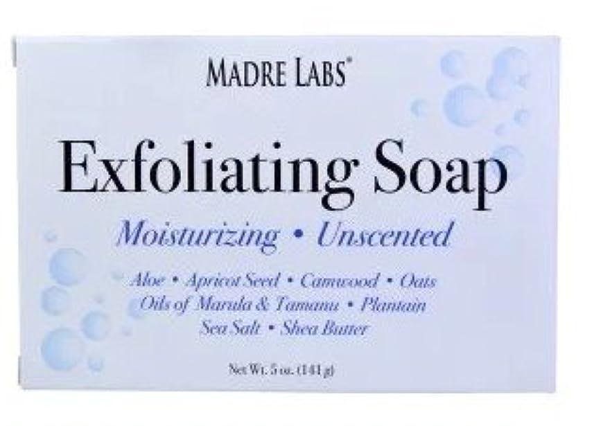 レイ設計図バンドルマドレラブ シアバター入り石鹸 Madre Labs Exfoliating Soap Bar with Marula & Tamanu Oils plus Shea Butter [並行輸入品]