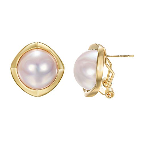Yoursfs Big Pearl Earrings for Women Gold 18ct Fashion Stud Jewellery for Women Ladies Anniversary Birthday Gifts