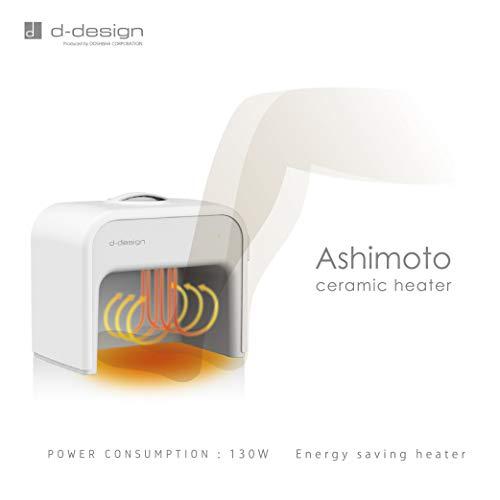 DOSHISHA(ドウシシャ)『足元ヒーター(CHMT-011)』