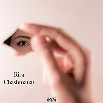 Chashmanat