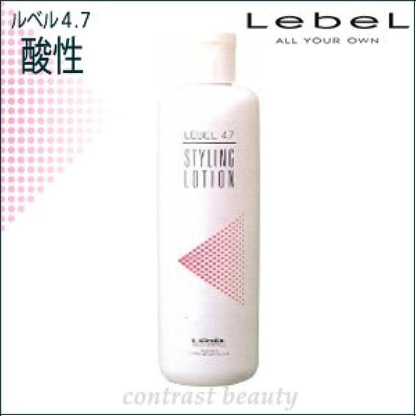 急流苦行幸運な【X3個セット】 ルベルコスメティックス/LebeL 4.7酸性 スタイリングローション 400ml