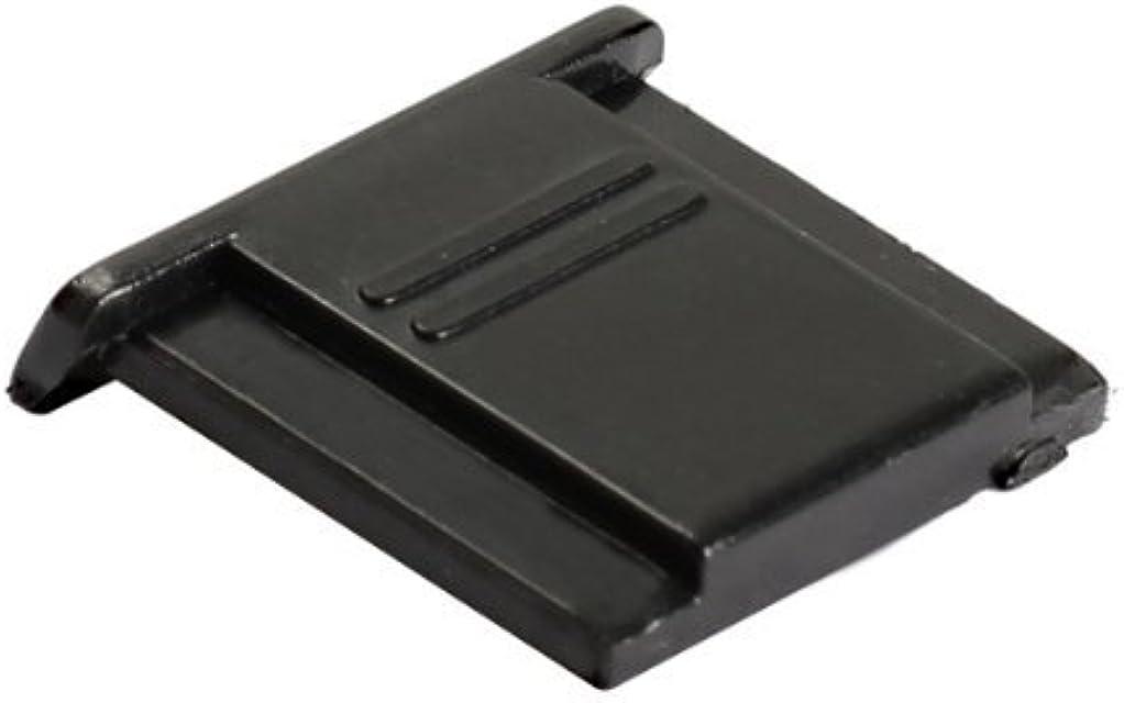 Protector para la zapata del flash para cámaras réflex Nikon Canon Olympus Pentax y Fuji de Open Buy