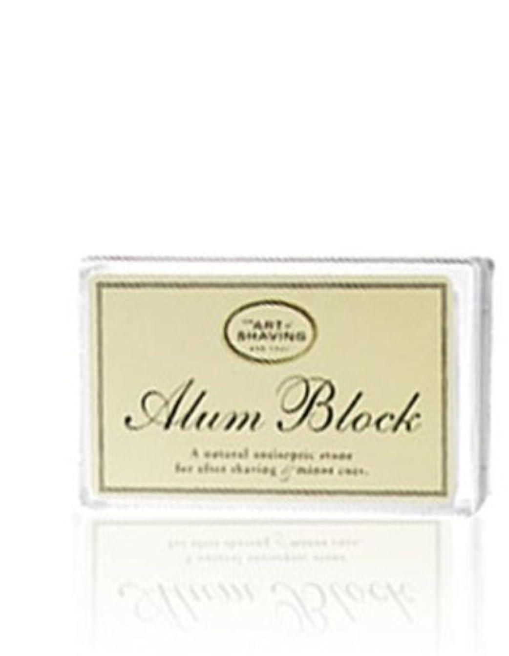 致命的な牧草地まろやかなThe Art Of Shaving Alum Block Unscented (並行輸入品) [並行輸入品]