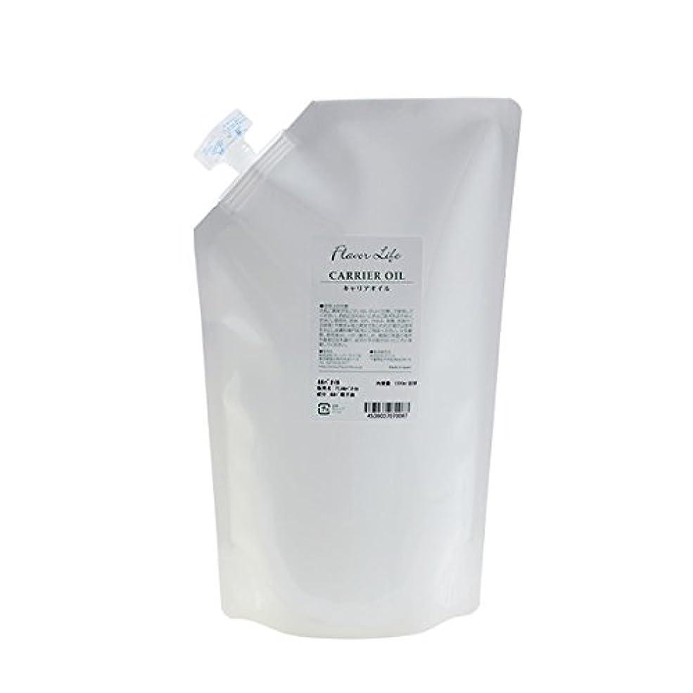 接続レシピ傾向フレーバーライフ マカダミアナッツオイル 1000ml詰替用(キャリアオイル)