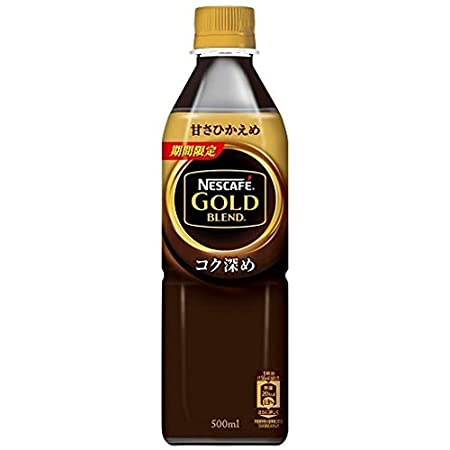ネスカフェ ゴールドブレンド コク深めボトルコーヒー 甘さひかえめ 500ml ×24本 1,284円(53.5円/本)!プライム会員は送料無料!