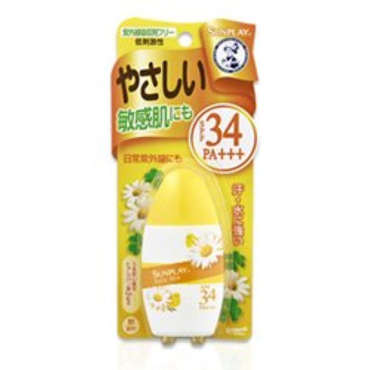 母性実業家監督する【ロート製薬】メンソレータム サンプレイ ベビーミルク 30g ×3個セット