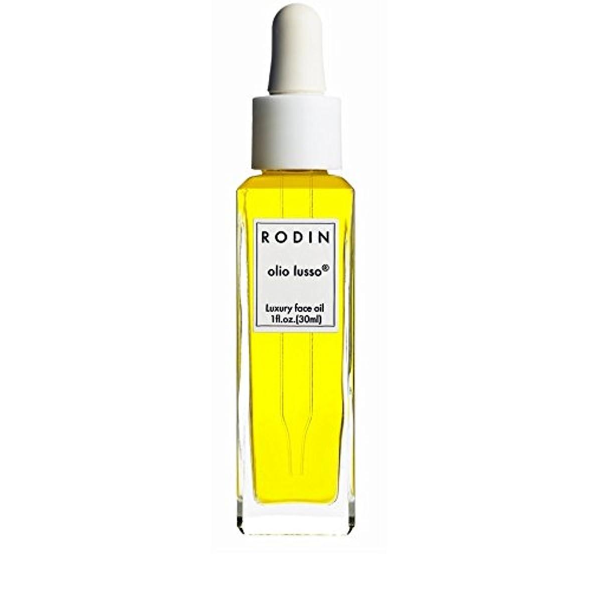 つば可愛い閃光RODIN olio lusso Jasmine & Neroli Luxury Face Oil 30ml (Pack of 6) - ロダンルッソジャスミン&ネロリ贅沢なフェイスオイル30ミリリットル x6 [並行輸入品]