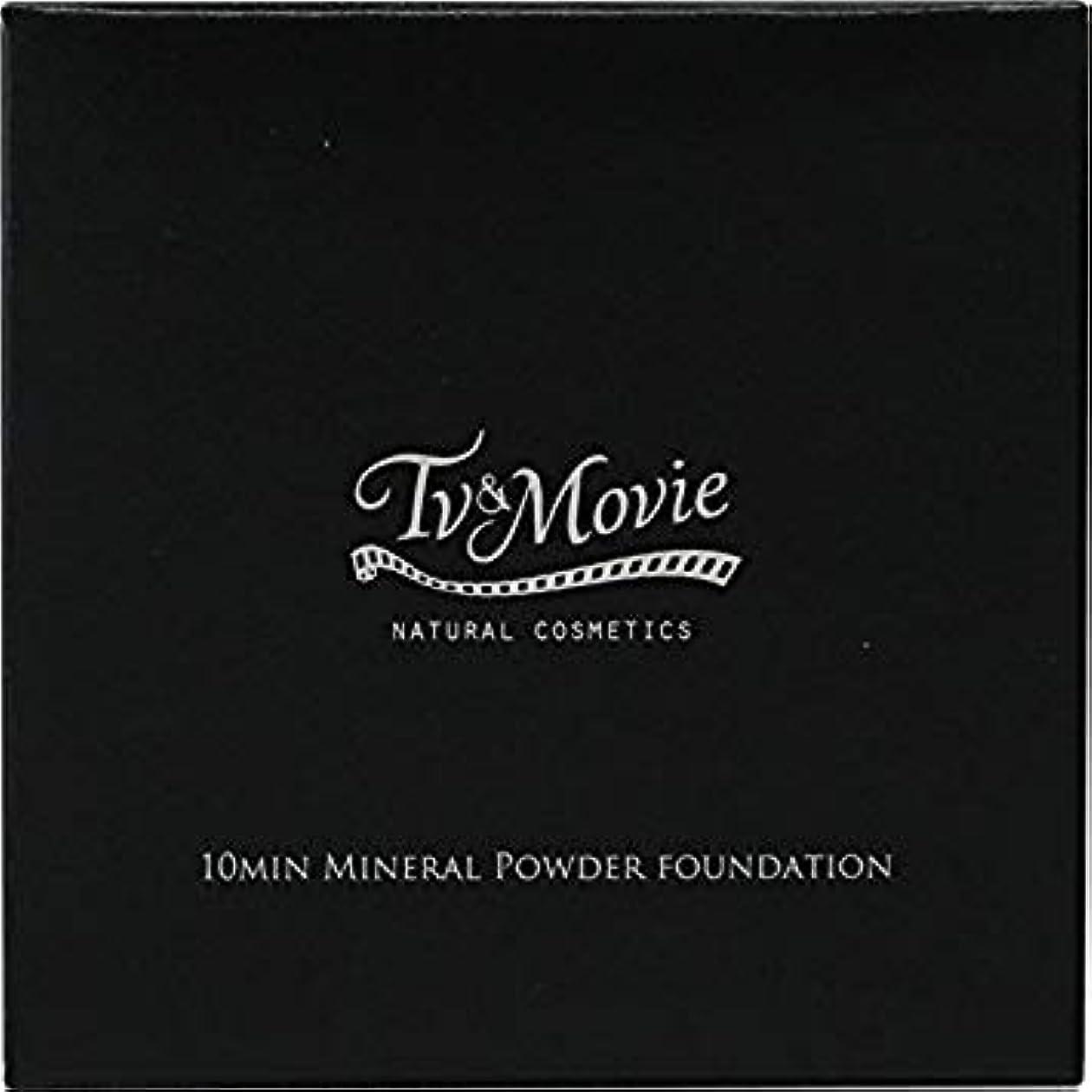 定数無駄だ仮説Tv&Movie 10min ミネラルパウダーファンデ リフィル ピンク201