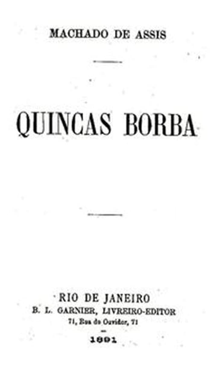 グリーンランド艦隊ファッションQuincas Borba (Portuguese Edition)