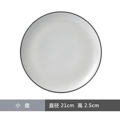 YUWANW Plat en céramique créatif 28cm assiette à dessert blanc plat à steaks assiette ronde bol à soupe bol à salade, plat à steak blanc 27CM