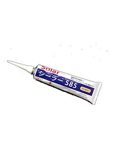 ソーラー シーラー585 アイボリー チューブ 160ml