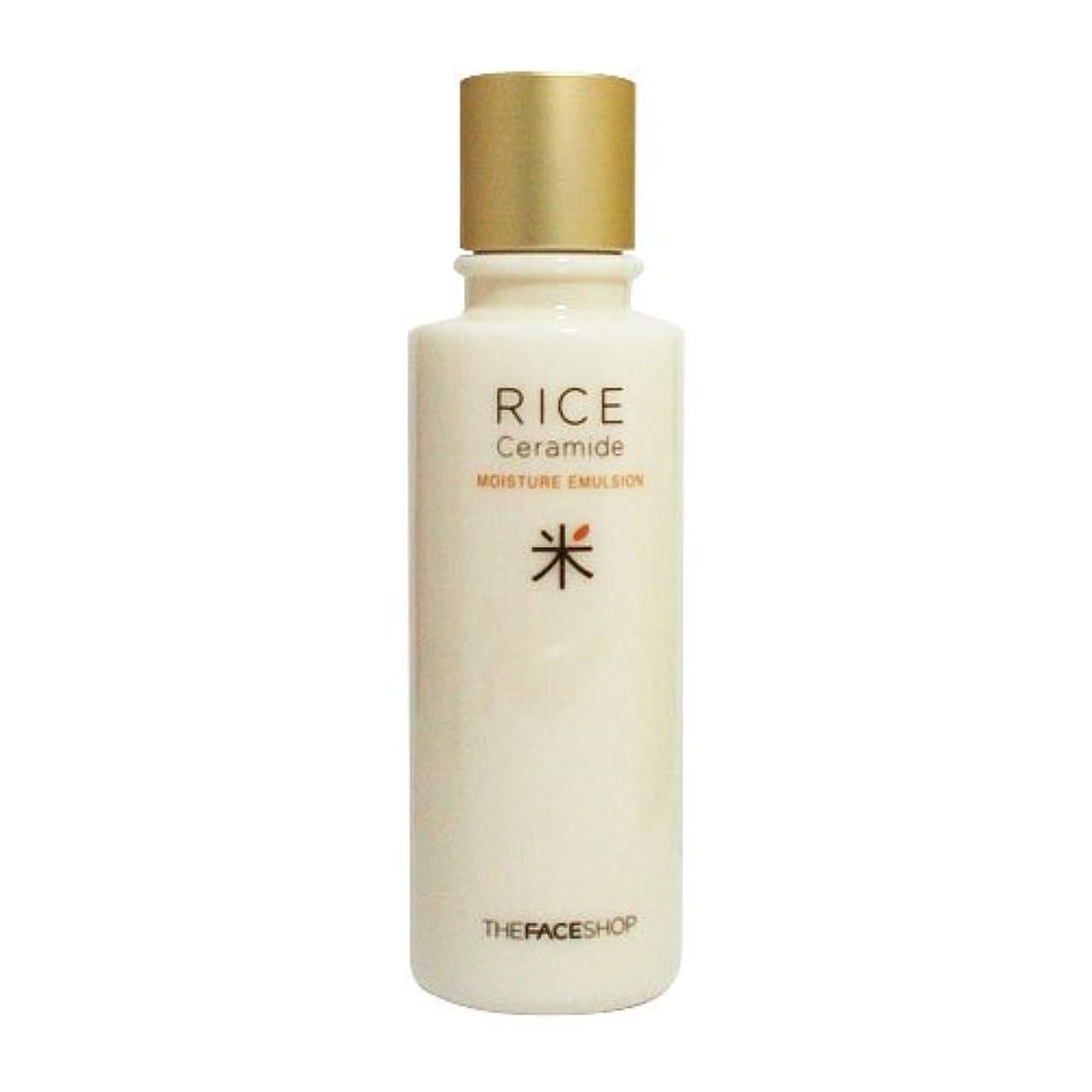 有限百年かすれた[ザ?フェイスショップ] The Face Shop ライス&セラミド モイスチャーエマルジョン Rice & Ceramide Moisture Emulsion [並行輸入品]