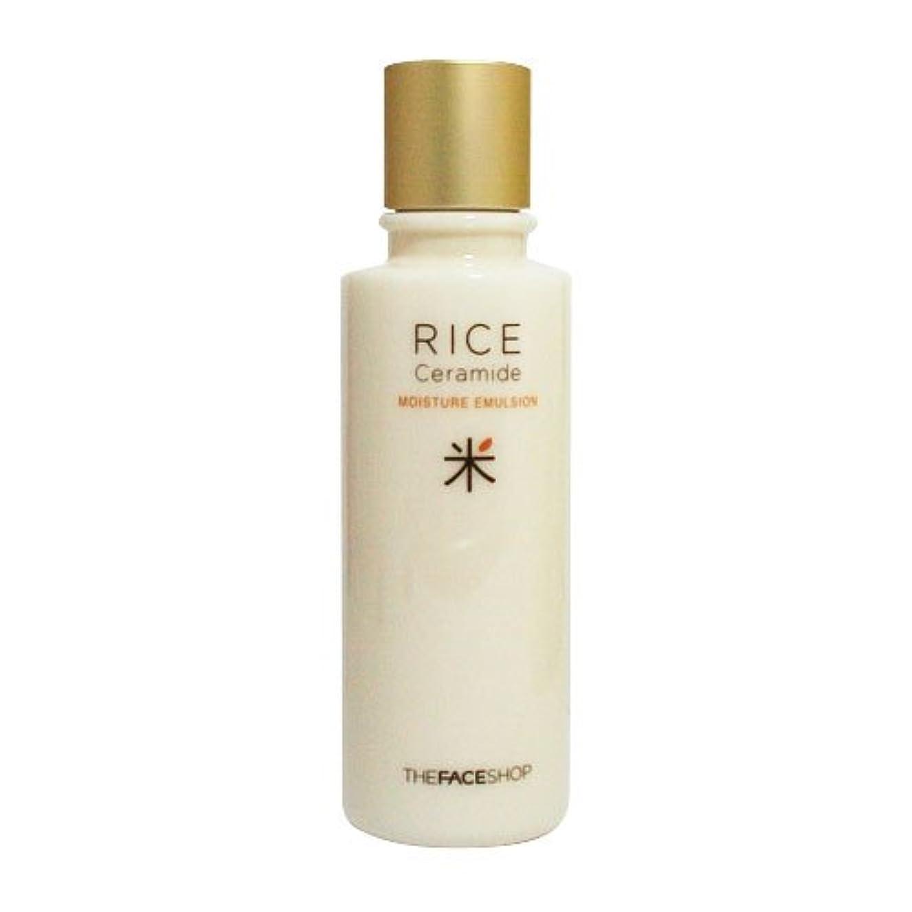 アンデス山脈正当なシャー[ザ?フェイスショップ] The Face Shop ライス&セラミド モイスチャーエマルジョン Rice & Ceramide Moisture Emulsion [並行輸入品]