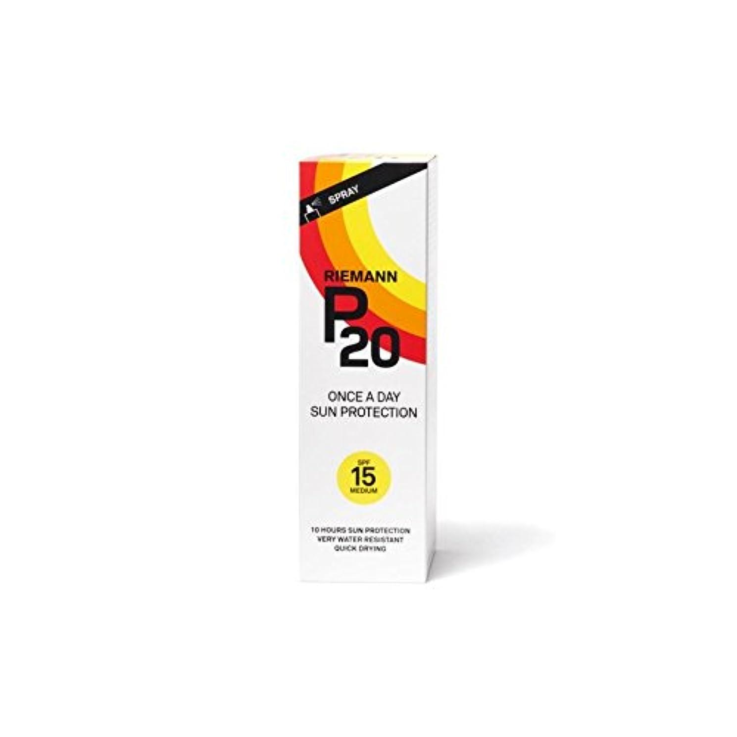 手配する真空熱帯のリーマン20のサンフィルター100ミリリットル15 x2 - Riemann P20 Sun Filter 100ml SPF15 (Pack of 2) [並行輸入品]